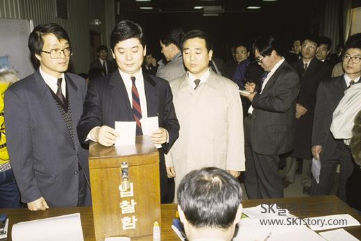 제2이동통신 사업자 입찰에 참여하는 SK그룹