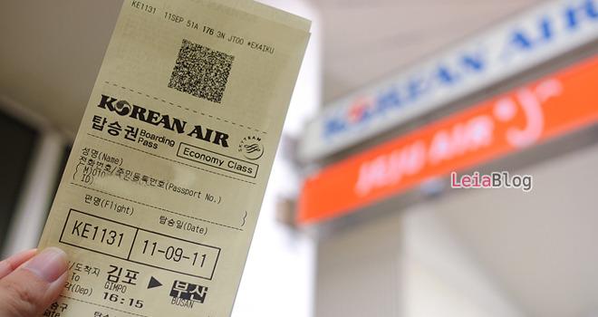 SKT 4G LTE 김포공항