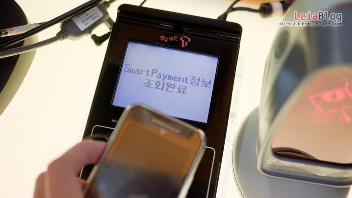 SKT 인천공항, T Smart Pay 서비스