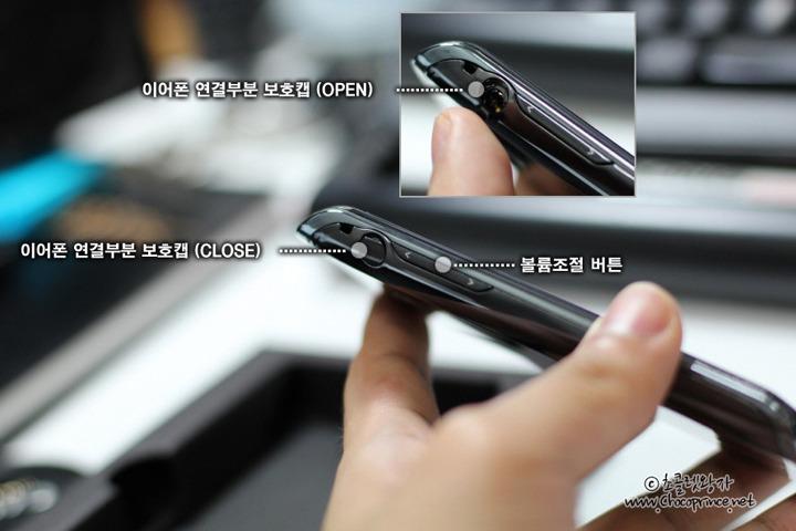 WYNN,SK-S150, 윈, 스마트폰