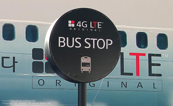 4G LTE 통근버스 정류장