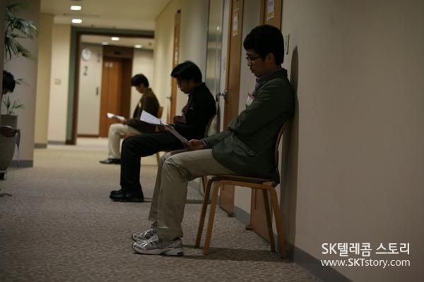 2008년 SK텔레콤 신입매니저 면접 현장