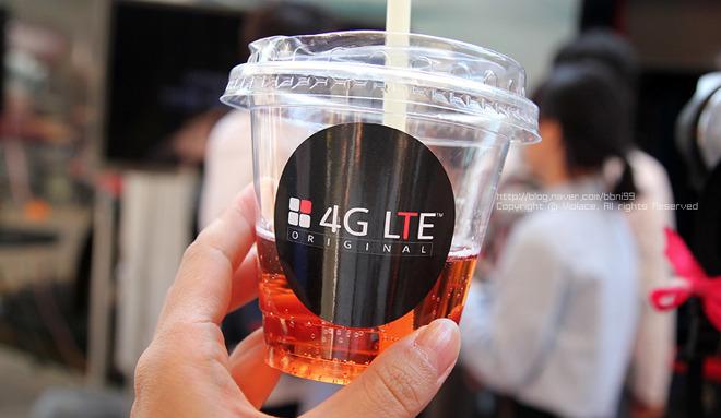 4G LTE 음료