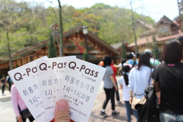 티익스프레스 Q-PASS