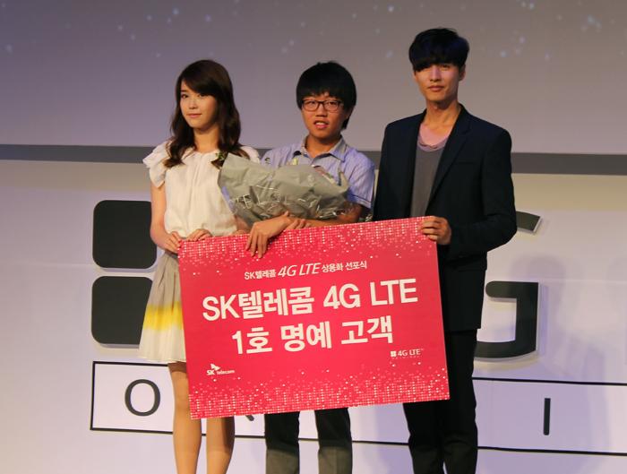아이유 원빈 SK텔레콤 4G LTE 상용화 선포식