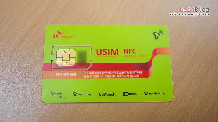 4G LTE 모뎀 SD-711, 4G 전용 USIM