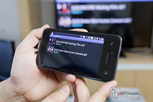 디지털 TV로 HDMI로 영상을 출력하는 기능
