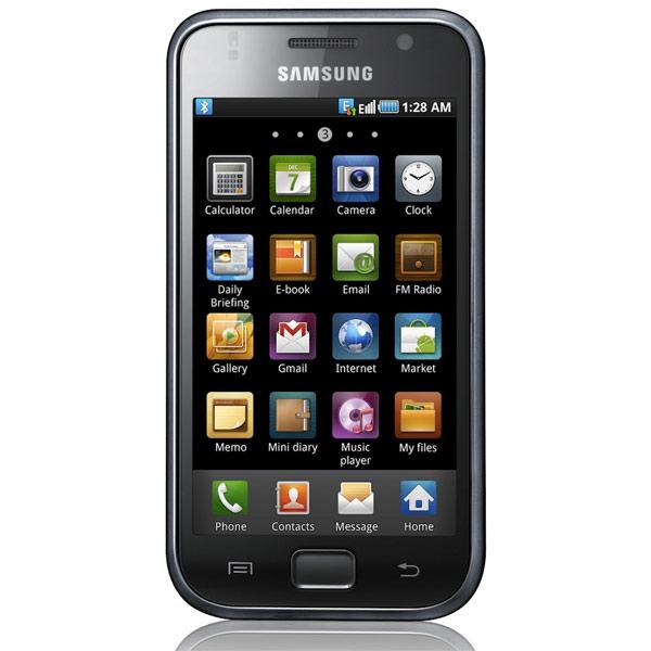 해외향 갤럭시S Galaxy S (GT-I9000) 개인인증 단말기 MMS 세팅