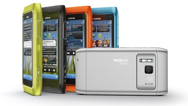 Nokia N8(노키아 N8) 개인인증 폰 MMS 세팅방법