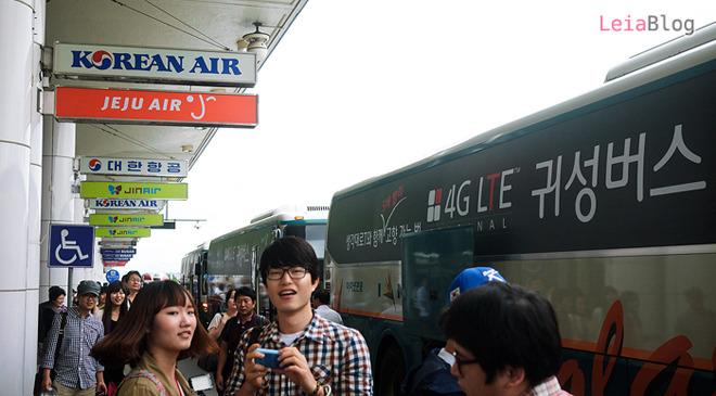SKT 4G LTE 귀성버스 김포공항