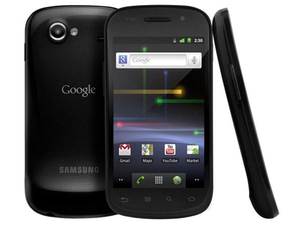 넥서스 S(Nexus S) 개인인증 단말 MMS 세팅방법