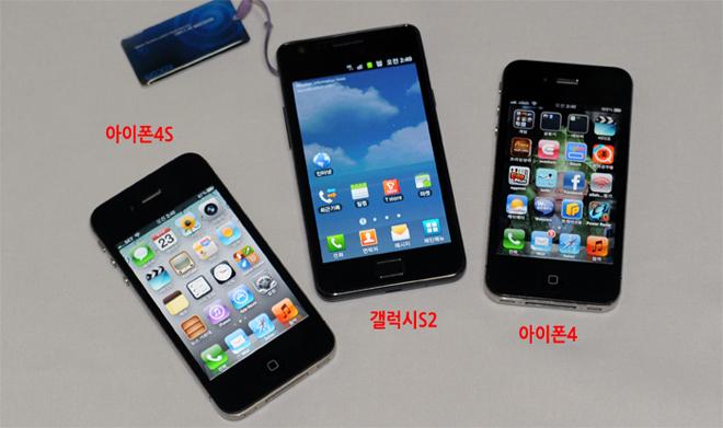 아이폰4S