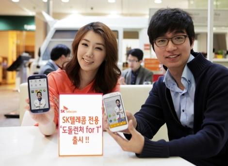 SK텔레콤, 고객 전용 런처 서비스, 도돌런처 for T, OTT 서비스 제휴