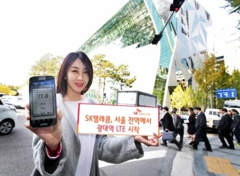 SK텔레콤, 1.8GHz 광대역 LTE, 서울전역