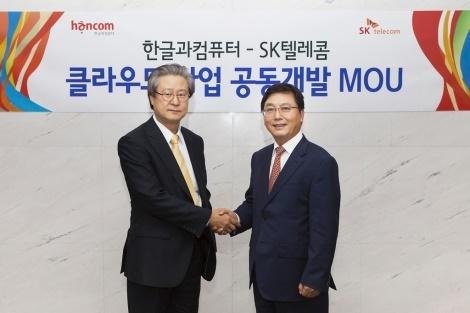 SK텔레콤, 한글과컴퓨터, 클라우드 사업 공동개발, T cloud biz, ThinkFree