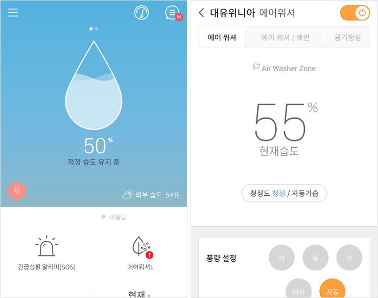 160421_smarthome-app_11