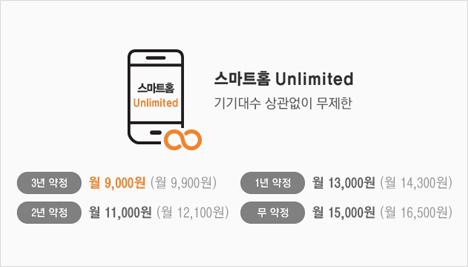 160421_smarthome-app_14