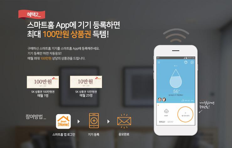 160427_smart_plug_23