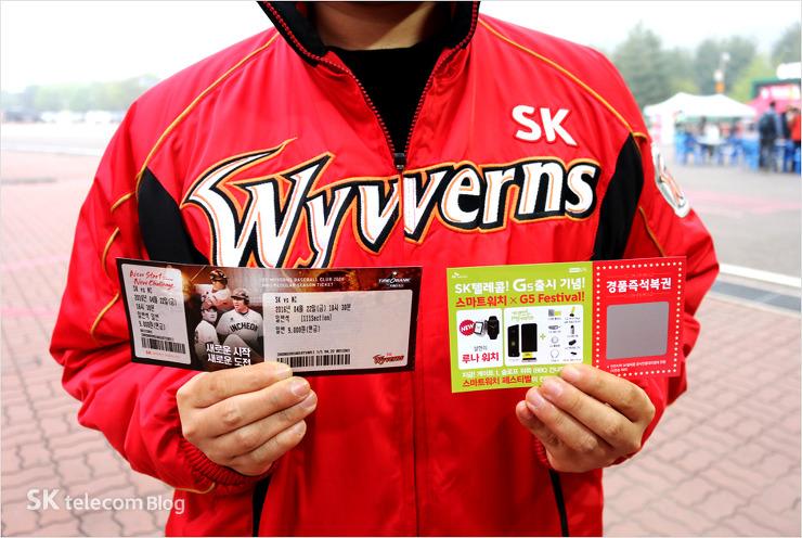 160429_SKWyverns_3