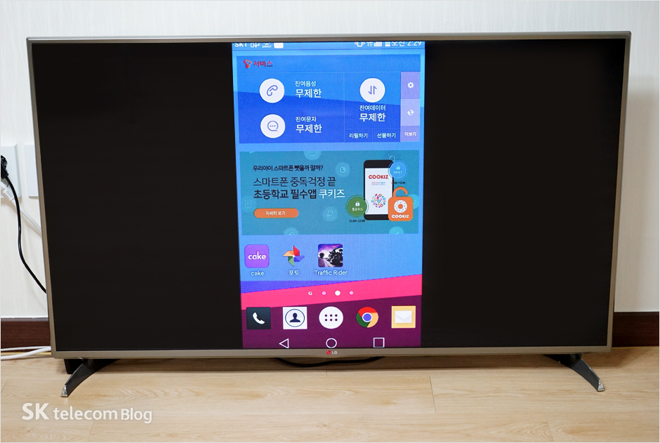 160519_smartmirroring-review_14