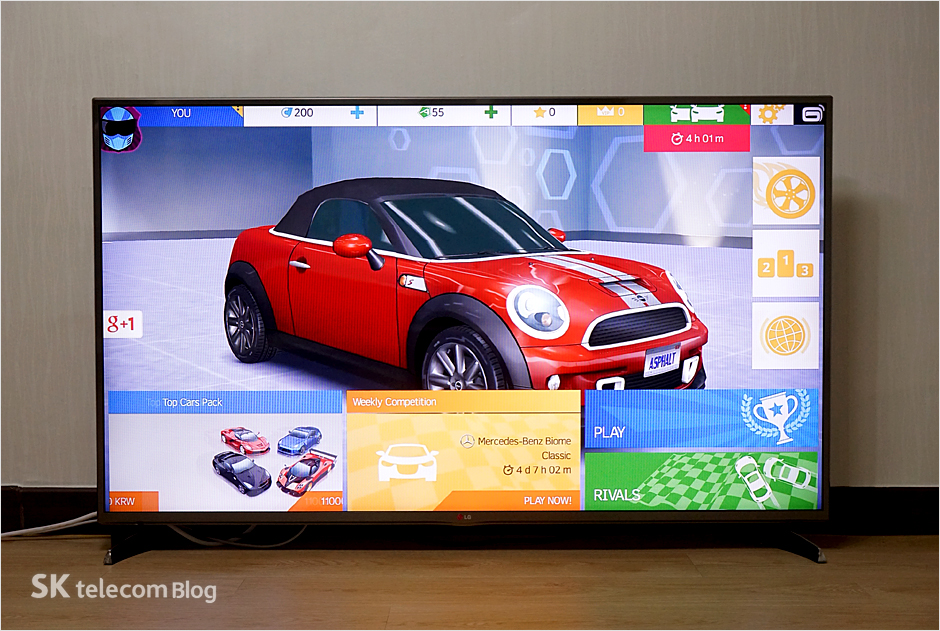 160519_smartmirroring-review_15