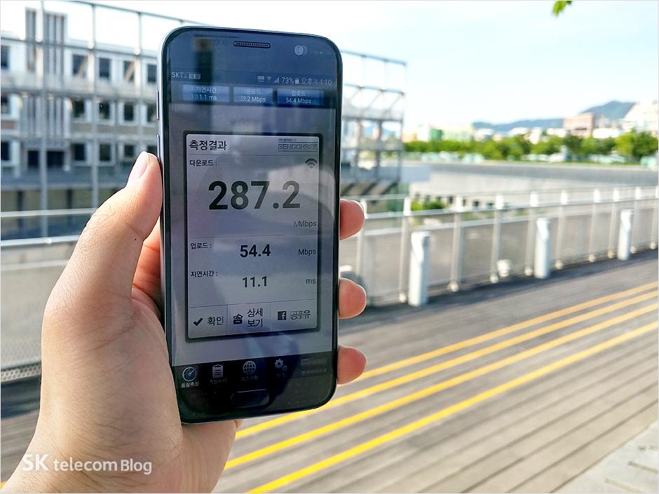 160525-giga-wifi-zone_14
