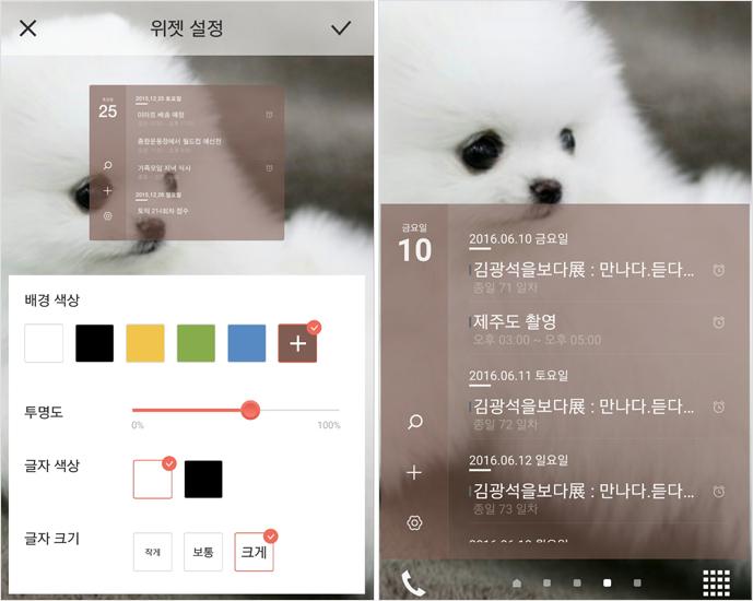 160613_best-app_6