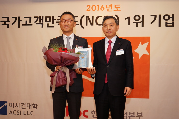 NCSI_awards_160325_11