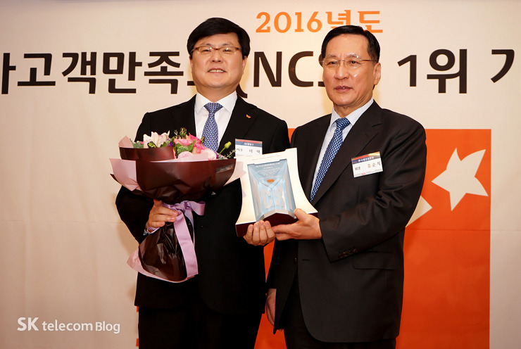 NCSI_awards_160325_12