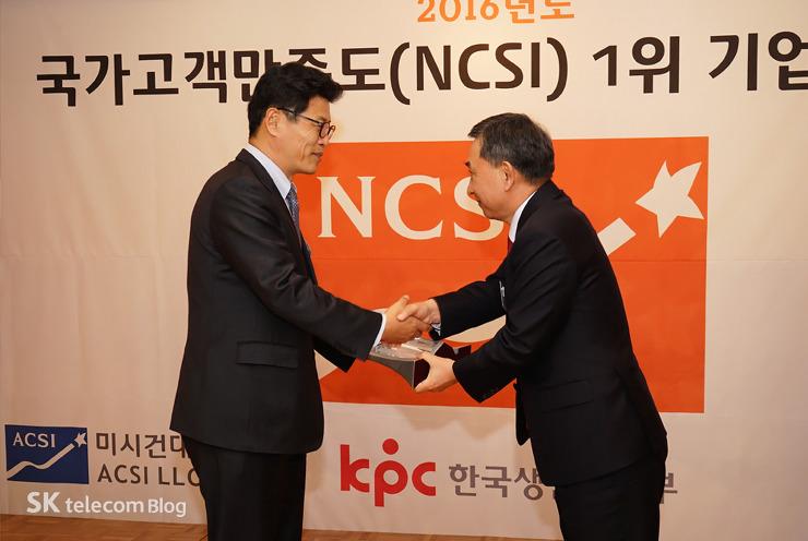 NCSI_awards_160325_2
