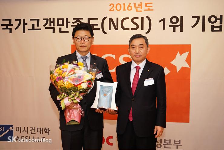 NCSI_awards_160325_3