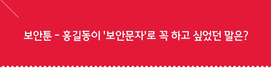 title_160621_11
