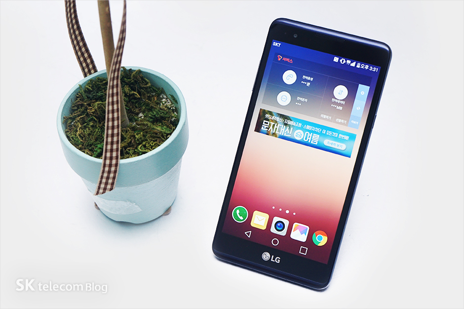 160720-LG-X5-review_28