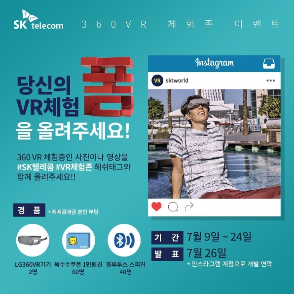 vr_event
