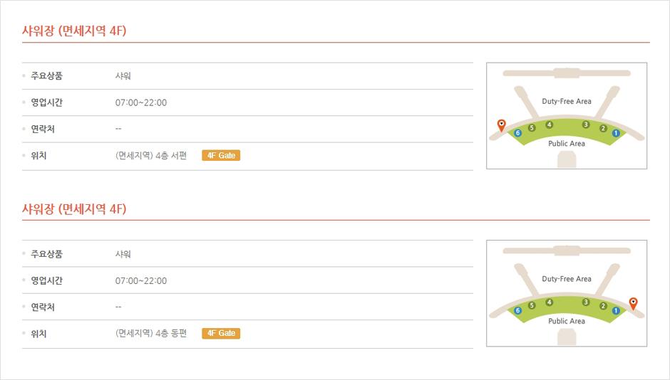 160727_Incheon-Airport_12