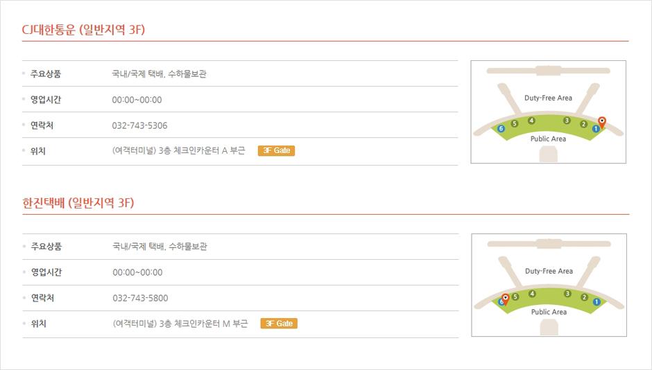 160727_Incheon-Airport_13