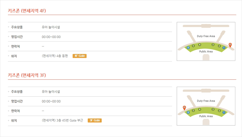 160727_Incheon-Airport_15