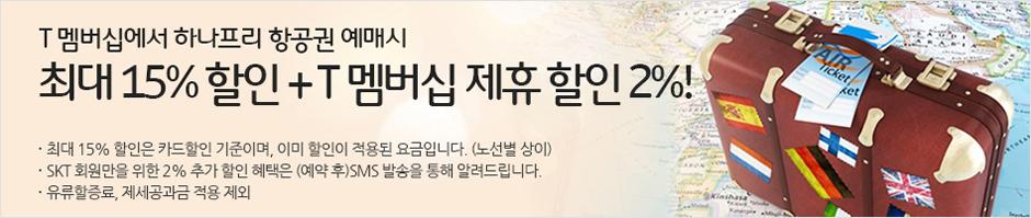 160727_Incheon-Airport_18
