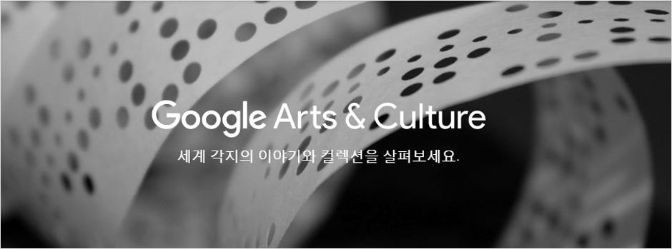 160801_culture-place_15