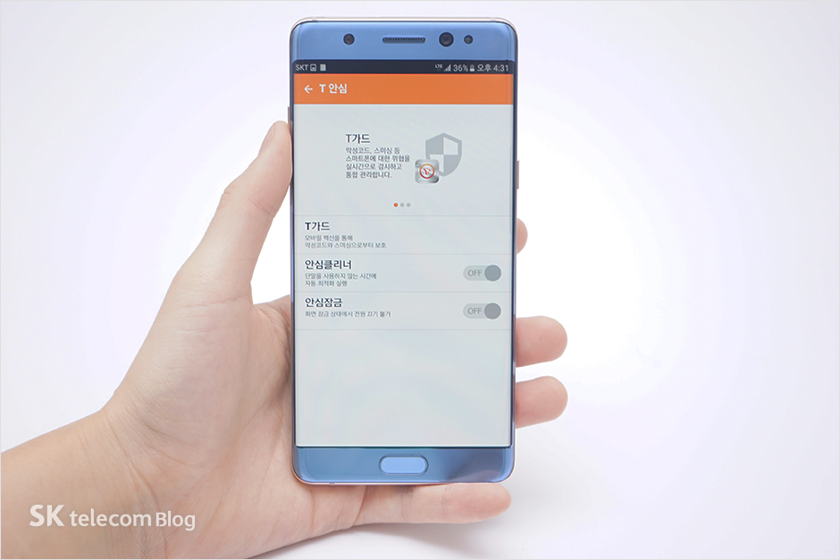 160811-galaxy-note7-review_37