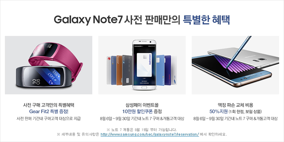 160811-galaxy-note7-review_41
