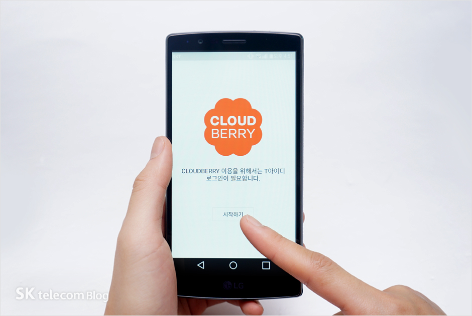 160824-cloudberry-TIP_1