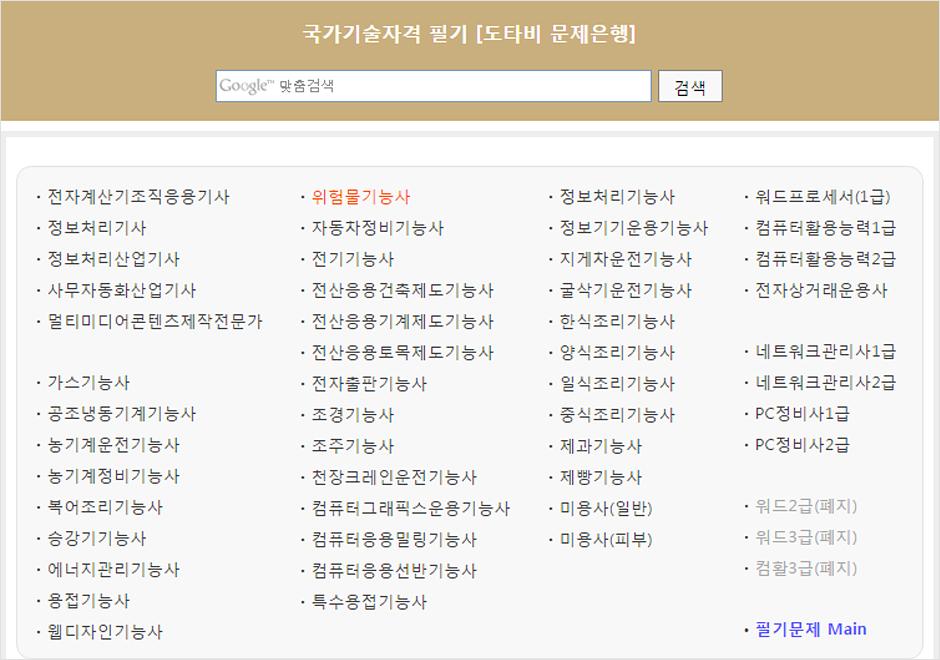160826_study_13