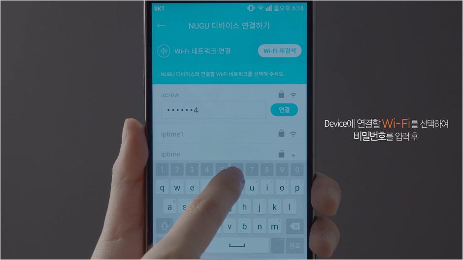 160907-nugu-review_16