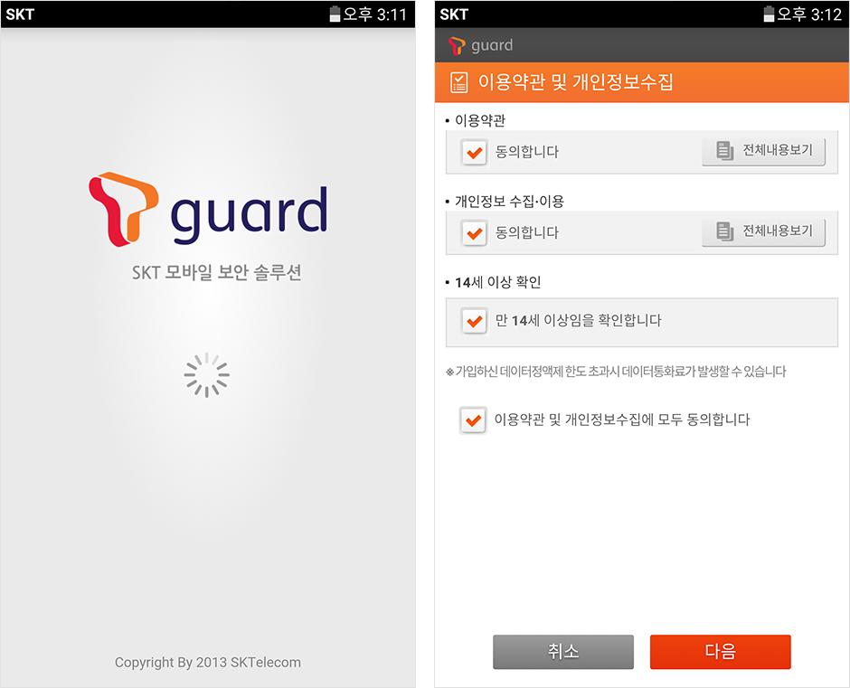 160922-tguard-use_04