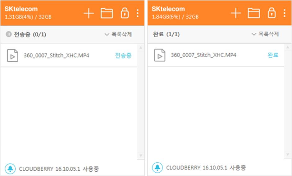161007-cloudberry-PC_12