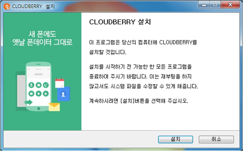 161007-cloudberry-PC_6