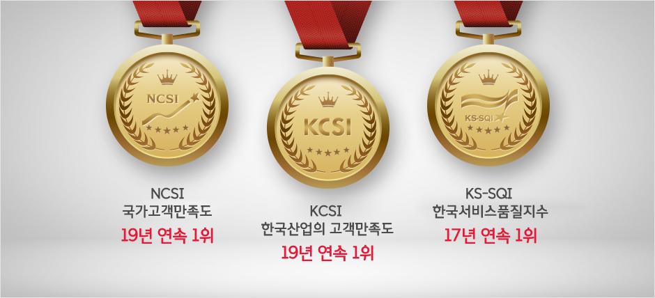 161011_award_1