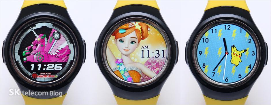 161013_COOKIZ-Watch2_1