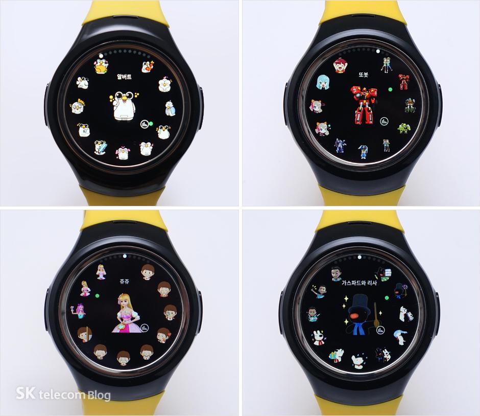 161013_COOKIZ-Watch2_4